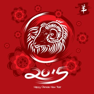 2015-Chinese-New-Year-Wallpaper-iPhone
