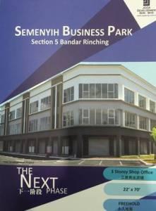 Semenyih Business Park